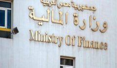 كيف جمعت مصر 304 مليارات جنيه من الضرائب في 6 أشهر؟ (إنفوجرافيك)