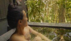 كيف تساعد حمامات العراة في اليابان على التخلص من ضغوط الحياة؟