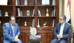 سفير كازاخستان يشيد بترميم مسجد الظاهر بيريس الأثري في لقائه بوزير السياحة والآثار