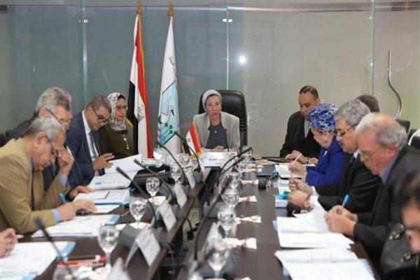 ياسمين فؤاد تترأس اجتماع مجلس إدارة جهاز شئون البيئة