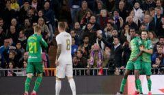 صدمة كبرى.. سوسيداد يسقط ريال مدريد في ملعبه برباعية ويقصيه من الكأس