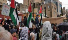 """صور- أردنيون يشاركون في احتجاجات تنديدًا بـ""""صفقة القرن"""""""