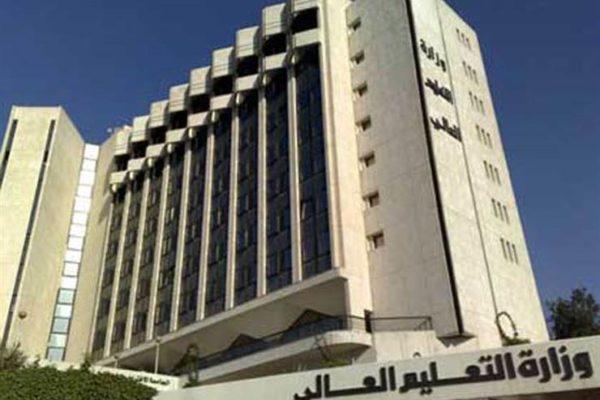 4 قرارات من وزير التعليم العالي بشأن واقعة الاعتداء على أستاذ جامعة الإسكندرية