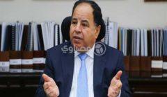 """وزير المالية يطلق مبادرة جديدة لقياس """"الرضا الوظيفي"""" للعاملين بالوزارة"""
