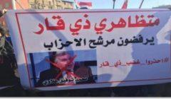"""احتجاجات منددة بعلاوي.. ولقطات لاعتداءات """"الصدريين"""" على المتظاهرين"""