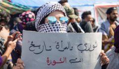 """""""الانفلات والتبرج"""".. غضب من رجل دين بالديوانية هاجم المتظاهرات العراقيات"""
