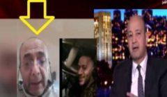 بالفيديو - كشف الحقيقة أول ظهور اعلامى لكابتن طيار الذى فقد وظيفته بسبب محمد رمضان - وطلب مفاجئ على الهواء مع عمرو اديب