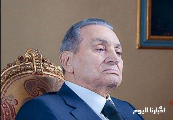 عاجل...وفاة الرئيس الأسبق محمد حسنى مبارك عن عمر يناهز ٩٢ سنة