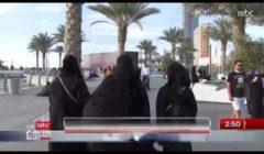 حكاية الأم مريم.. كيف أنقذت رضيعتين مصابتين بـ«الإيدز» في السعودية؟ (فيديو)