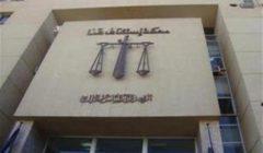 إحالة أوراق مسجل خطر للمفتي بتهمة قتل مُدرسة في قنا