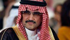 الوليد بن طلال يضع أصولا من شركته تحت تصرف الحكومة السعودية لمواجهة كورونا