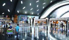 قطر: تعليق إصدار تأشيرات الدخول الفورية للقادمين من 4 دول أوروبية اعتباراً من الغد