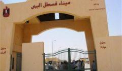 """الخارجية: إعادة فتح منفذ """"قسطل- أشكيت"""" لمدة يومين لاستكمال عودة المصريين من السودان"""