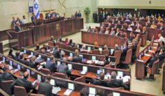 أغلبية الكنيست الإسرائيلي يختارون خصم نتنياهو لتشكيل الحكومة