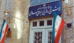 إيران تستدعي السفير السويسري لديها على خلفية الاتهامات الأمريكية