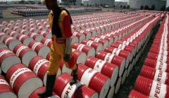 تباين أسعار النفط مع إعلان تعهدات بـ 5 تريليونات دولار لمواجهة كورونا