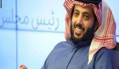 خطوة جديدة من تركى آل الشيخ لتأكيد استقالته من الرئاسة الشرفية للأهلي