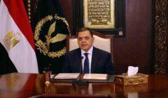 وزير الداخلية يبعث برقيات تهنئة للسيسى وقيادات الدولة بمناسبة الإسراء والمعراج