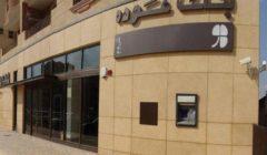 تبخير الأموال والتعقيم.. بنك عودة يعلن إجراءات احترازية ضد كورونا
