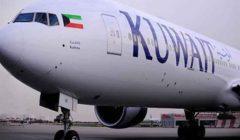 الكويت تسمح بتسيير رحلة طيران يومية لعودة المصريين