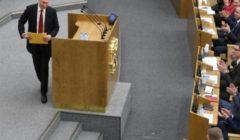 النواب الروس يصادقون على تعديلات دستورية تسمح لبوتين بالبقاء في السلطة