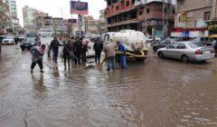 للاتصال المباشر.. ننشر أرقام الاستغاثات والإبلاغ عن تجمعات الأمطار