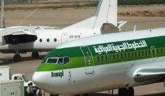 الخطوط العراقية توقف الرحلات مع الهند ولبنان والأردن