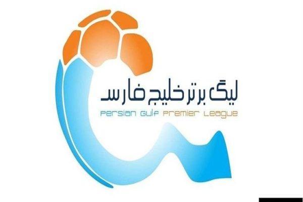رسميا.. إيقاف جميع مباريات كرة القدم في إيران بسبب كورونا
