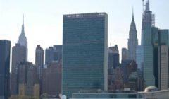 """نهج الأمم المتحدة التعددي تحت تهديد وباء """"كوفيد-19"""""""