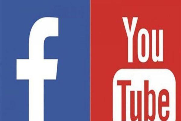 """شكاوى """"الأعلى للإعلام"""" توصي بغلق 4 حسابات فيسبوك ويوتيوب بسبب كورونا"""