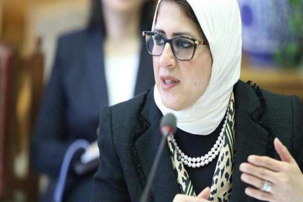 وزيرة الصحة توجه رسالة للعائدين من الخارج والمخالطين لمصابي كورونا