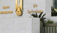 سفارة مصر بعمان: عودة المصريين لم يتقرر نهائيا.. وتحذر من النصب (بيان)