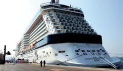 تقرير: ماليزيا تحظر رسو السفن السياحية في موانئها