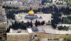 الأوقاف الإسلامية تعلن إغلاق الأقصى وقبة الصخرة بسبب كورونا