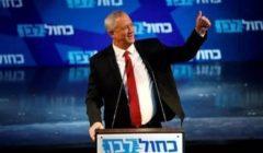 """القائمة العربية توصي بترشيح رئيس """"أزرق أبيض"""" لتشكيل الحكومة الإسرائيلية المقبلة"""