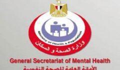 الصحة النفسية تفتح باب التعاون لتقديم الدعم النفسي للمجتمع