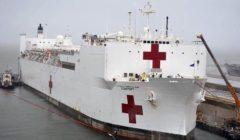 مجهز بألف سرير.. مستشفى كومفورت أعجوبة البحرية الأمريكية   صور
