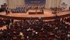 لعدم اكتمال النصاب.. البرلمان العراقي يؤجل التصويت على حكومة علاوي