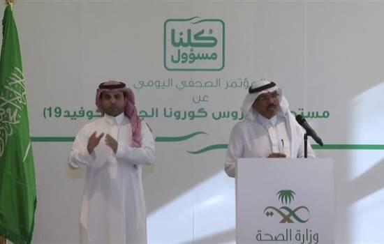 الصحة السعودية تسجل أول حالة وفاة بفيروس كورونا - إليكم التفاصيل
