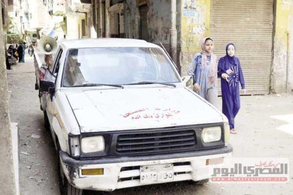 بنك الدم يجوب شوارع المنيا بمكبرات الصوت: «تبرعوا»
