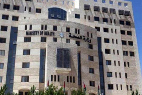 ارتفاع مُصابي كورونا في الأراضي الفلسطينية إلى 260 حالة