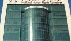 """المنظمة المصرية"""" تنعى المقدم محمد الحوفي: سنذكر أبطال الوطن دائما"""