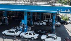 مصدر: اجتماع لجنة تسعير الطاقة وإعلان أسعار البنزين الأسبوع المقبل
