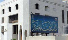 بسبب كورونا.. الإفتاء تلغي احتفال رؤية هلال شهر رمضان وتكتفي ببيان المفتي