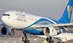 عمان تسير رحلات جوية لإعادة مواطنيها وتوفير مؤن ومستلزمات صحية