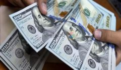 الدولار يتراجع في بنكين بنهاية تعاملات اليوم الأربعاء 1-4-2020