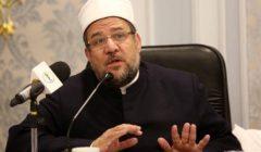 """""""عبدالله حسن"""" متحدثًا رسميًا باسم وزارة الأوقاف"""
