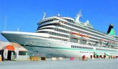 سفينة سياحية ألمانية تغادر أستراليا عقب انتهاء حجرها الصحي