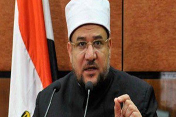 الأوقاف: إطلاق اسم حمدي زقزوق على قاعة المحاضرات الرئيسية بمسجد النور