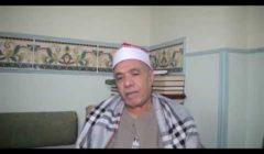 وفاة القارئ محمد عصفور.. والجنازة بمسقط رأسه في الشرقية